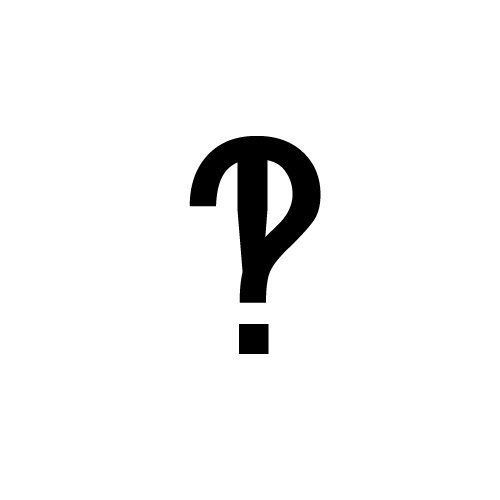 an image of the interrobang punctuation mark
